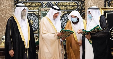 four Kaaba caretakers standing in a row